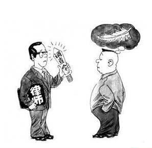 證(zheng)據咨詢